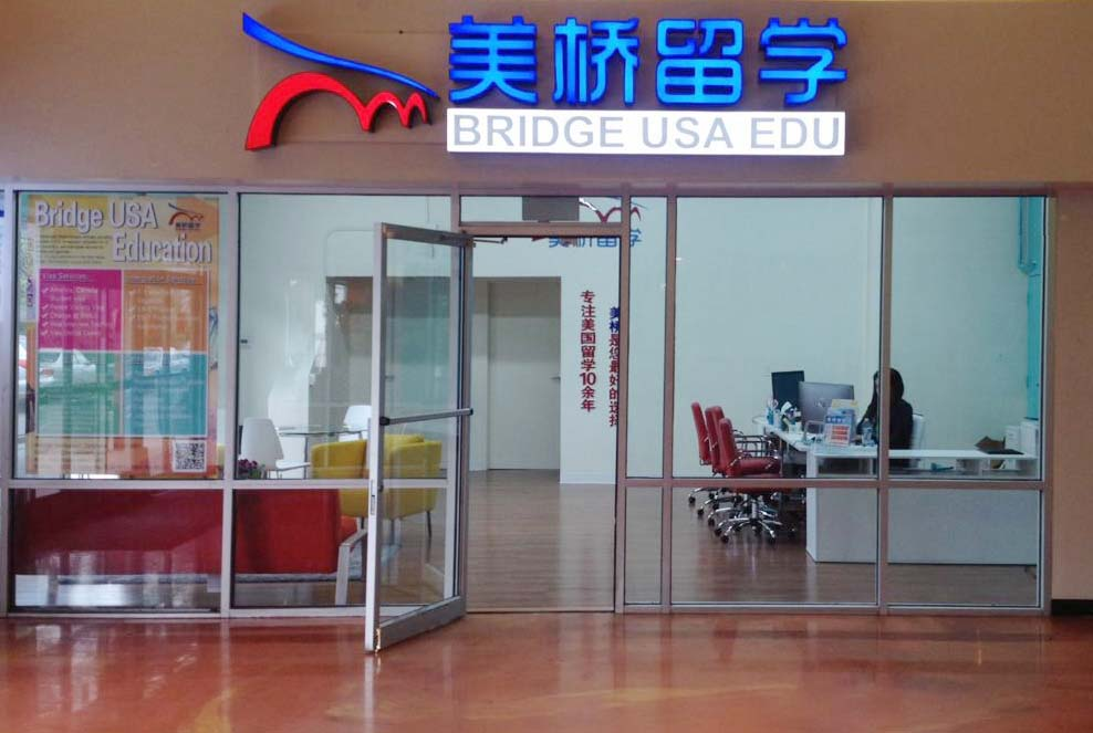 bridge usa edu