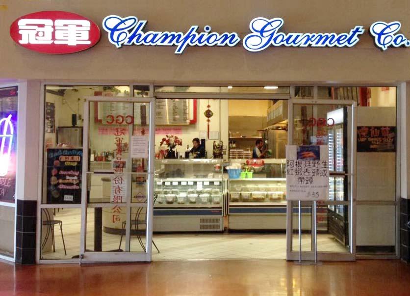 champion gourmet02