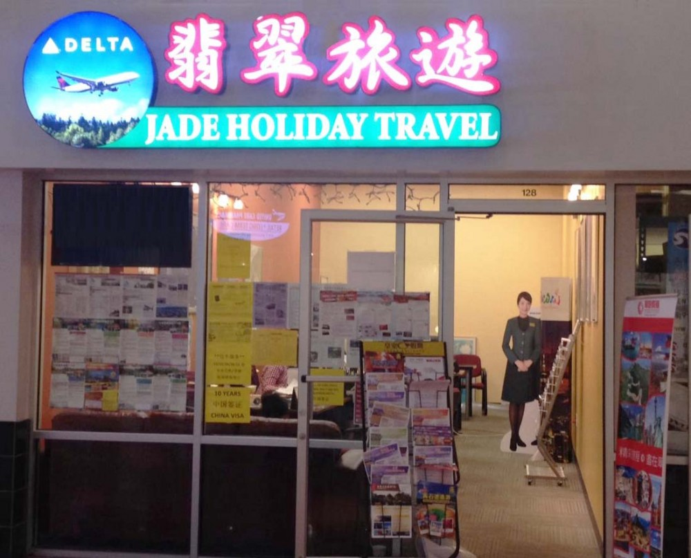 jade holiday travel