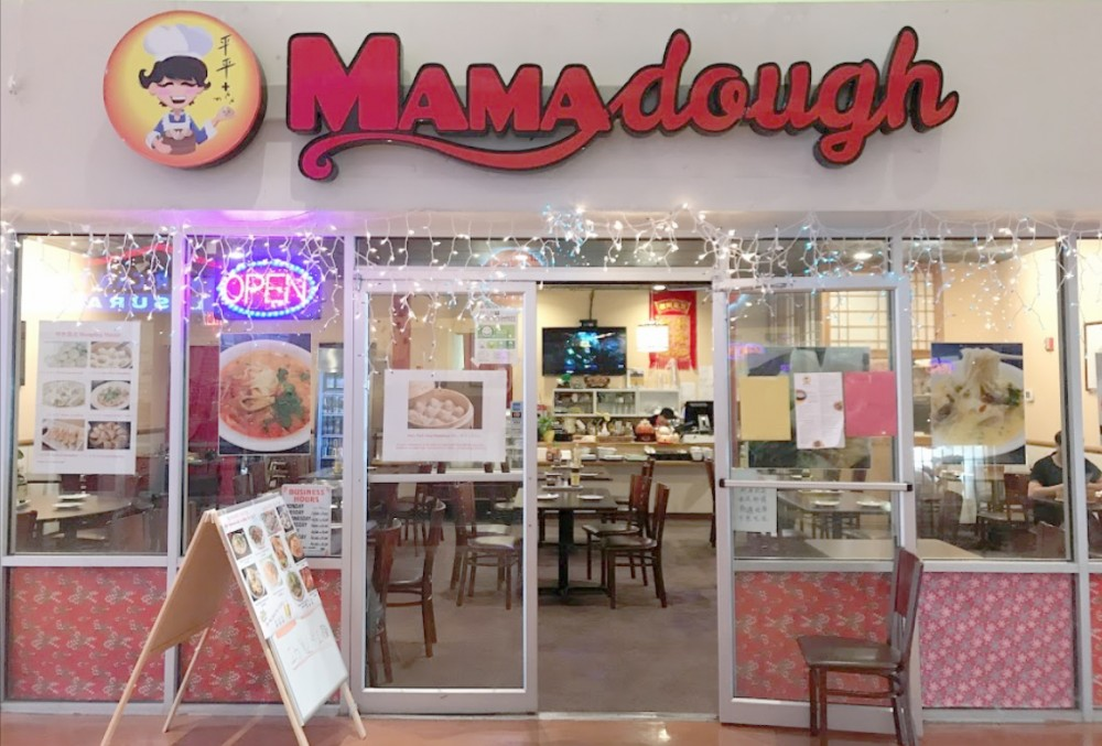 mama dough store front