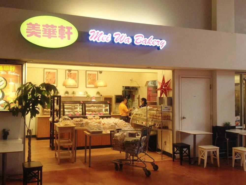 mei wa bakery 01